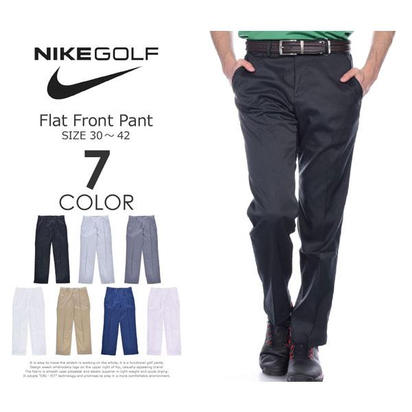 (在庫処分)ゴルフパンツ メンズ 春夏 ゴルフウェア メンズ パンツ おしゃれ ナイキ Nike ゴルフウェア メンズ ゴルフパンツ ロングパンツ ボトム メンズウェア フラット フロント パンツ 大きいサイズ USA直輸入 あす楽対応
