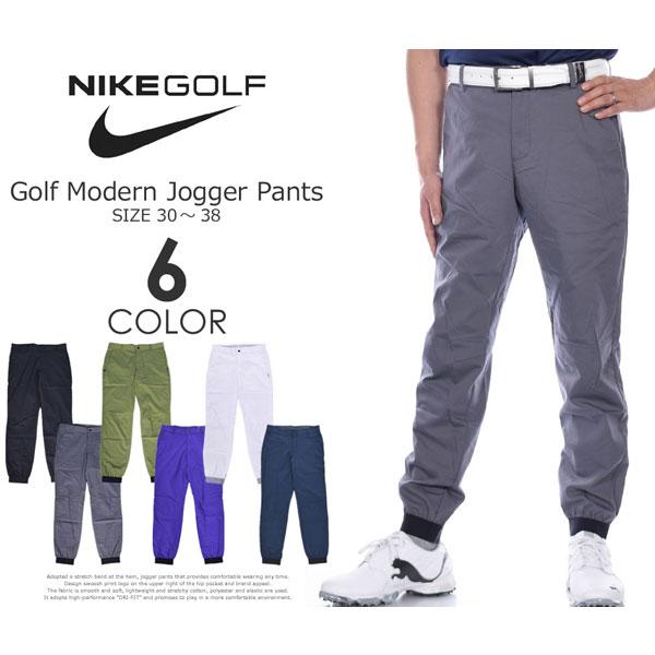 ナイキ Nike ゴルフウェア メンズ ゴルフパンツ ロングパンツ ボトム メンズウェア ゴルフ モダン ジョガー パンツ 大きいサイズ USA直輸入 あす楽対応