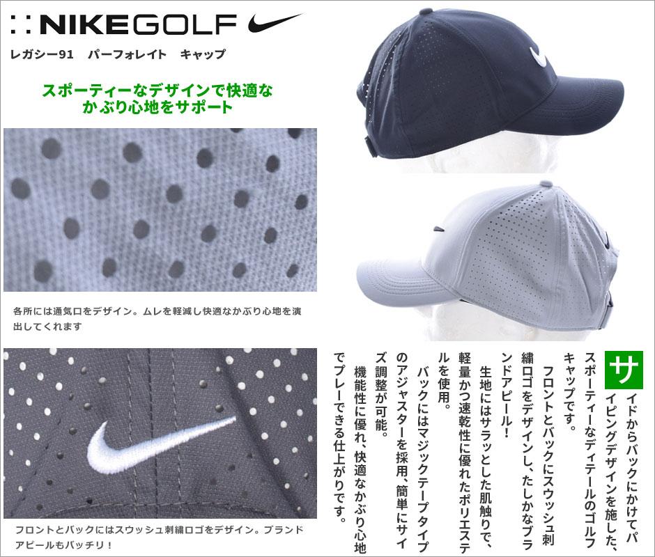 d7490980 ... It supports Nike Nike cap hat men cap fashion men's wear golf wear men  Legacy 91 ...