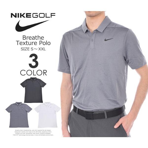 ナイキ Nike ゴルフウェア メンズウェア ゴルフ ブリーズ テクスチャ 半袖ポロシャツ 大きいサイズ USA直輸入 あす楽対応