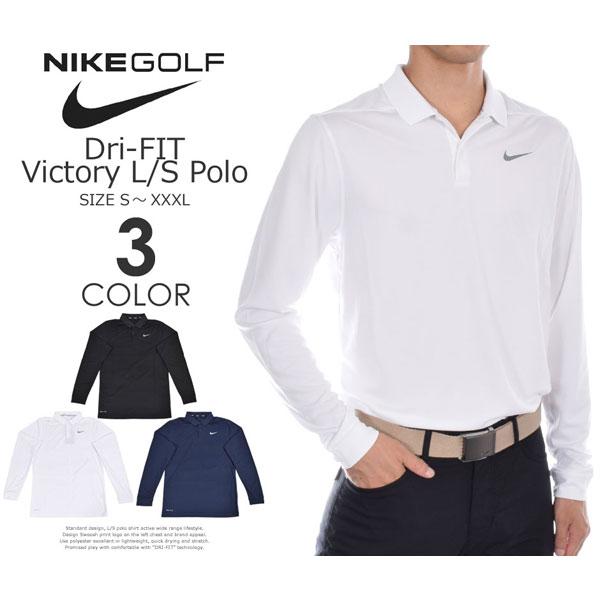 ナイキ Nike ゴルフウェア メンズ 秋冬ウェア 長袖メンズウェア ゴルフ Dri-FIT ビクトリー 長袖ポロシャツ 大きいサイズ USA直輸入 あす楽対応