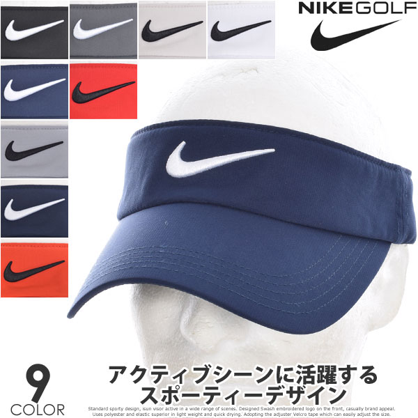 7a28145e It supports Nike Nike cap hat men cap fashion men's wear golf wear men core  sun ...