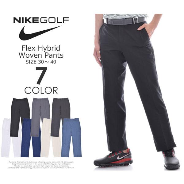 ナイキ Nike ゴルフパンツ メンズ ボトム メンズウェア フレックス ハイブリッド ウーブン パンツ 大きいサイズ USA直輸入 あす楽対応