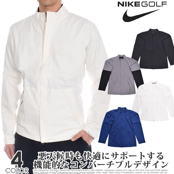 ナイキ Nike メンズゴルフウェア レインウェア ハイパーシールド コンバーチブル 長袖ジャケット 大きいサイズ USA直輸入 あす楽対応