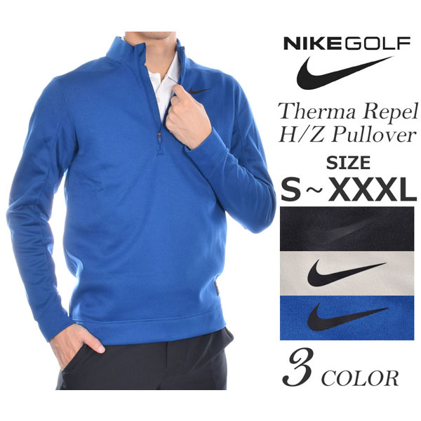 ナイキ Nike ゴルフウェア メンズ 秋冬ウェア 長袖メンズウェア ゴルフ サーマ リペル ハーフジップ 長袖プルオーバー 大きいサイズ USA直輸入 あす楽対応