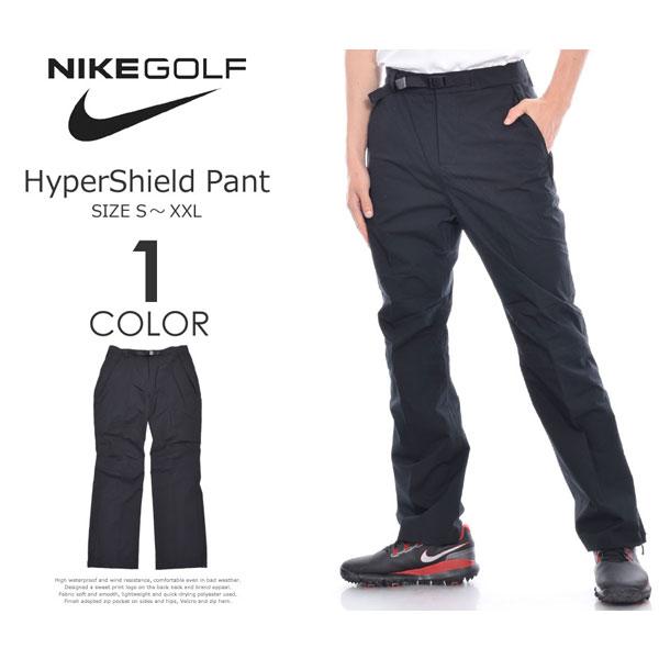 ナイキ Nike メンズゴルフウェア レインウェア ハイパーシールド パンツ 大きいサイズ USA直輸入 あす楽対応