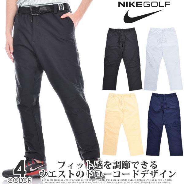 ゴルフパンツ メンズ 春夏 ゴルフウェア メンズ パンツ おしゃれ ナイキ Nike ゴルフパンツ メンズ ボトム メンズウェア フレックス ノベルティ パンツ 大きいサイズ USA直輸入 あす楽対応