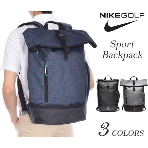 ナイキ Nike バッグ スポーツ バックパック USA直輸入 あす楽対応