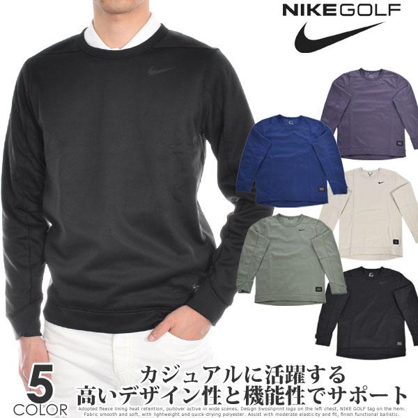 (ポイント10倍)ナイキ Nike ゴルフウェア メンズ おしゃれ 秋冬ウェア 長袖メンズウェア ゴルフ サーマ リペル クルー 長袖プルオーバー 大きいサイズ USA直輸入 あす楽対応