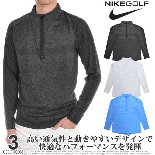 (ポイント10倍)ナイキ Nike ゴルフウェア メンズ 秋冬ウェア 長袖メンズウェア ゴルフ Dri-FIT ハーフジップ 長袖プルオーバー 大きいサイズ USA直輸入 あす楽対応