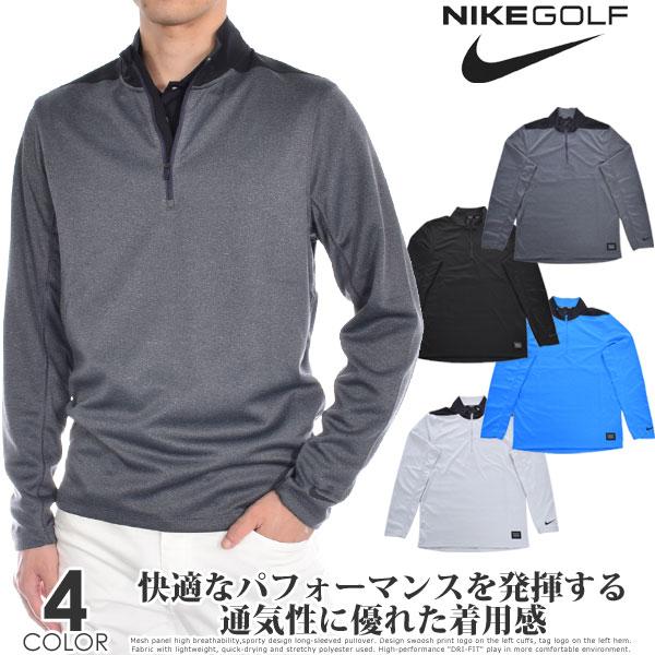 (ポイント10倍)ナイキ Nike ゴルフウェア メンズ おしゃれ 秋冬ウェア 長袖メンズウェア ゴルフ Dri-FIT ハーフジップ コア 長袖プルオーバー 大きいサイズ USA直輸入 あす楽対応