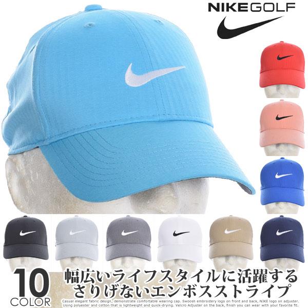 即納 あす楽 11000円以上で送料無料 ナイキ NIKE 幅広く活躍するさりげないエンボスストライプ Nike キャップ 100%品質保証! 帽子 メンズキャップ テック メンズ USA直輸入 あす楽対応 レガシー91 おしゃれ 特別セール品 メンズウエア ゴルフウェア