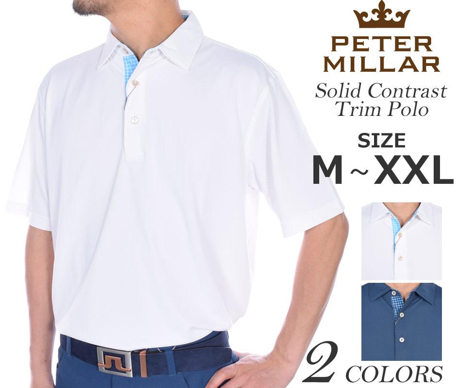 ピーターミラー PETER MILLAR ゴルフウェア ゴルフ  ポロ ソリッド コントラスト トリム 半袖ポロシャツ 大きいサイズ USA直輸入 あす楽対応