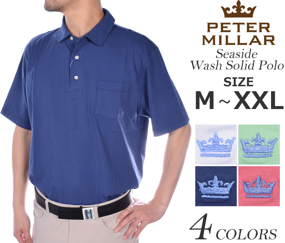 50d32f99 The size USA direct import that stylish Peter mirror PETER MILLAR golf wear  polo seaside wash