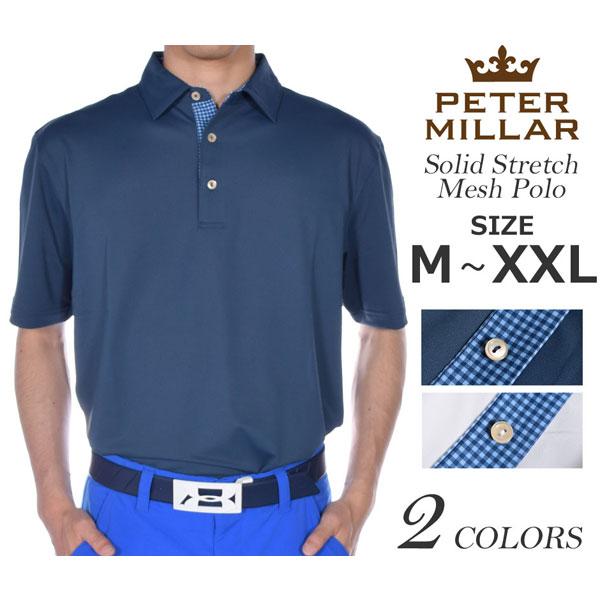 ピーターミラー PETER MILLAR ゴルフウェア メンズウェア ゴルフ  ポロ ソリッド ストレッチ メッシュ 半袖ポロシャツ 大きいサイズ USA直輸入 あす楽対応