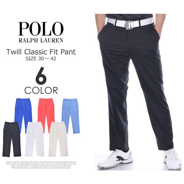 ポロゴルフ ラルフローレン ゴルフパンツ ボトム ツウィル クラシック フィット パンツ 大きいサイズ USA直輸入 あす楽対応