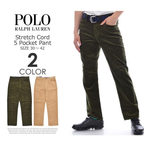(スーパーセール)ポロゴルフ ラルフローレン ゴルフパンツ メンズ パンツ ストレッチ コーデュロイ 5ポケット パンツ 大きいサイズ USA直輸入 あす楽対応