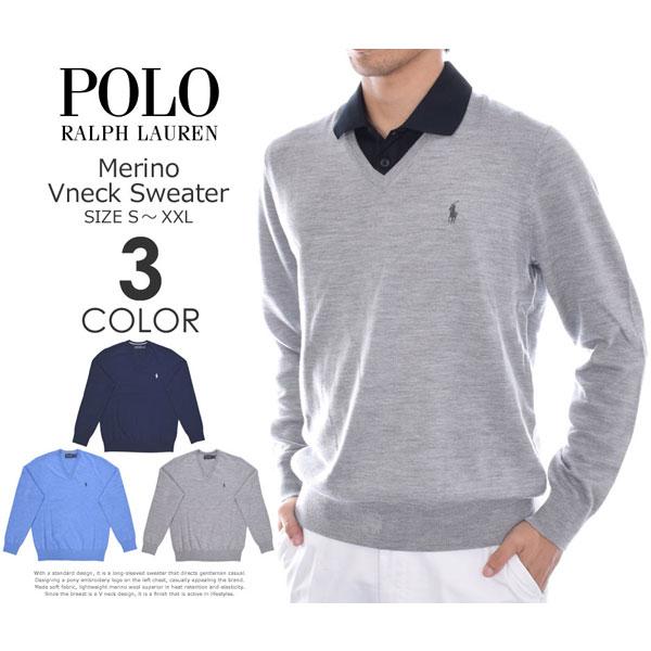 ポロゴルフ ラルフローレン メンズウエア メリノ Vネック 長袖セーター 大きいサイズ USA直輸入 あす楽対応