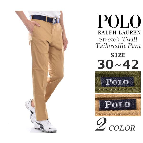 (スーパーセール)ポロゴルフ ラルフローレン ゴルフパンツ メンズ パンツ ストレッチ ツウィル テイラードフィット パンツ 大きいサイズ USA直輸入 あす楽対応