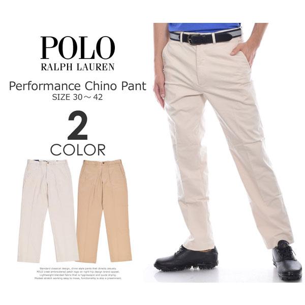 ゴルフパンツ メンズ 春夏 ゴルフウェア メンズ パンツ おしゃれ (在庫処分)ポロゴルフ ラルフローレン ゴルフパンツ メンズ おしゃれ パンツ ボトム パフォーマンス チノ パンツ 大きいサイズ USA直輸入 あす楽対応