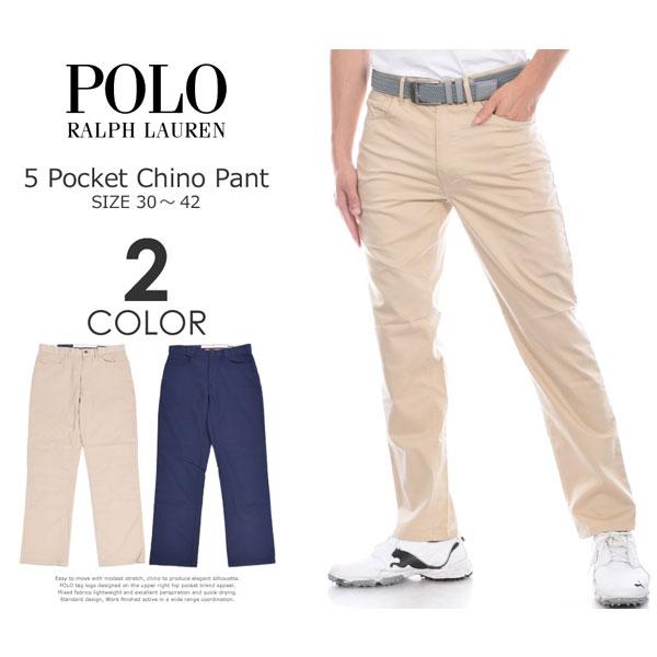 ポロゴルフ ラルフローレン ゴルフパンツ メンズ おしゃれ パンツ ボトム 5 ポケット チノ パンツ 大きいサイズ USA直輸入 あす楽対応