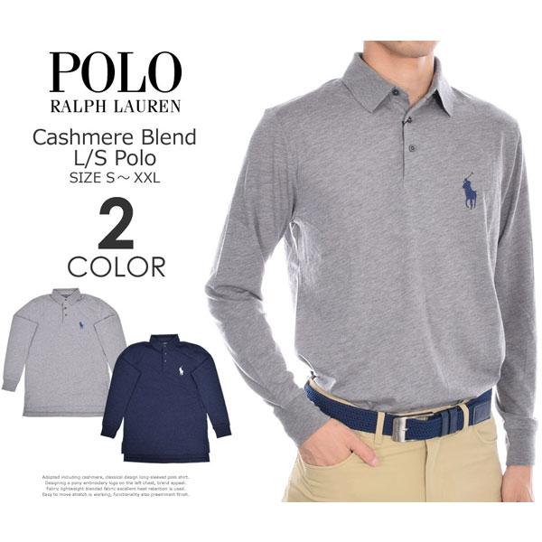 ポロゴルフ ラルフローレン ゴルフウェア 秋冬ウェア 長袖メンズウェア ブレンド 長袖ポロシャツ 大きいサイズ USA直輸入 あす楽対応