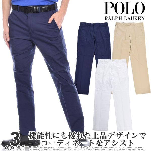 ポロゴルフ ラルフローレン ゴルフパンツ メンズ パンツ ボトム テイラード フィット ゴルフ パンツ 大きいサイズ USA直輸入 あす楽対応