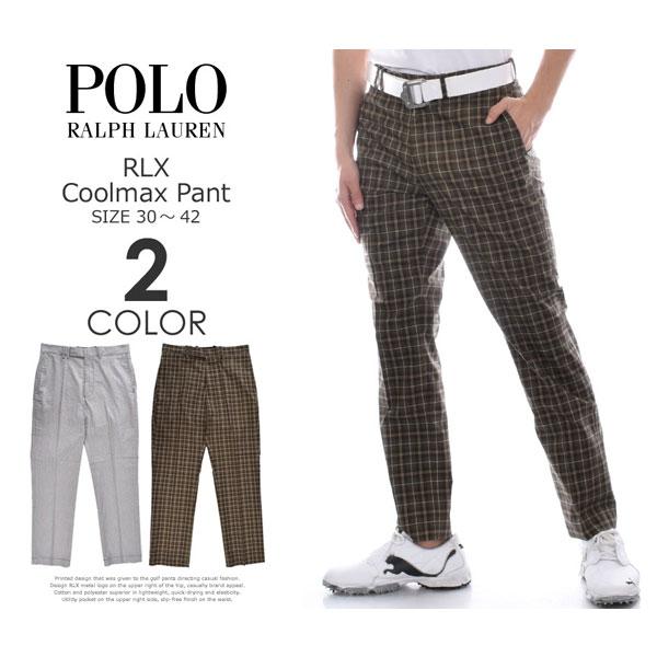 (在庫処分)ポロゴルフ ラルフローレン ゴルフパンツ メンズ パンツ RLX COOLMAX パンツ 大きいサイズ USA直輸入 あす楽対応