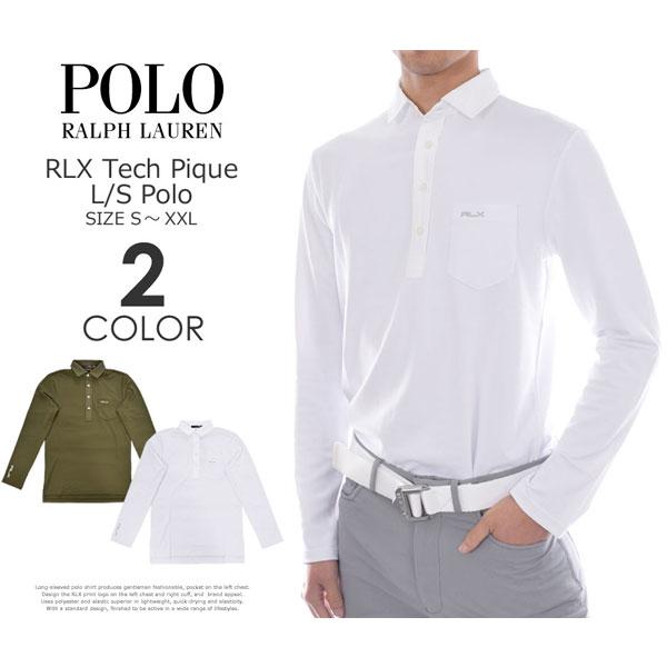 (在庫処分)ポロゴルフ ラルフローレン ゴルフウェア メンズ おしゃれ 秋冬ウェア 長袖メンズウェア RLX テック ピケ 長袖ポロシャツ 大きいサイズ USA直輸入 あす楽対応