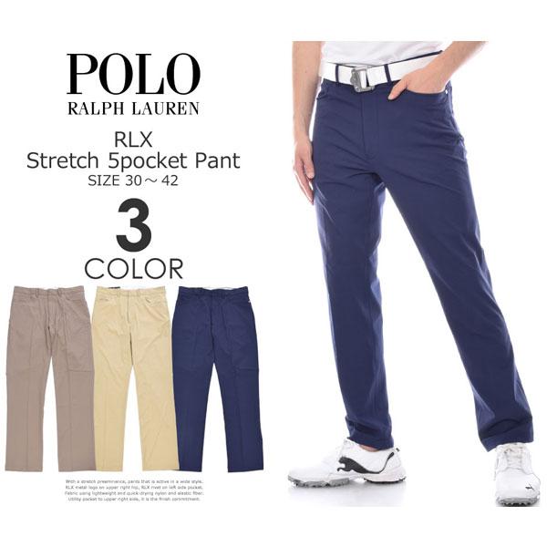 ゴルフパンツ メンズ 春夏 ゴルフウェア メンズ パンツ おしゃれ (在庫処分)ポロゴルフ ラルフローレン ゴルフパンツ メンズ おしゃれ パンツ RLX ストレッチ 5ポケット パンツ 大きいサイズ USA直輸入 あす楽対応