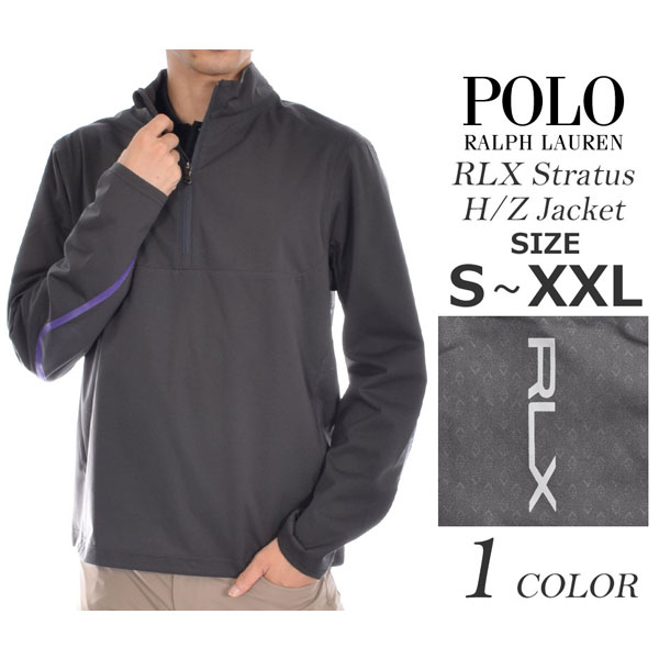 (在庫処分)ポロゴルフ ラルフローレン ゴルフウェア メンズ おしゃれ 秋冬ウェア POLO RLX ストラタス ハーフジップ 長袖ジャケット 大きいサイズ USA直輸入 あす楽対応 令和元年記念セール