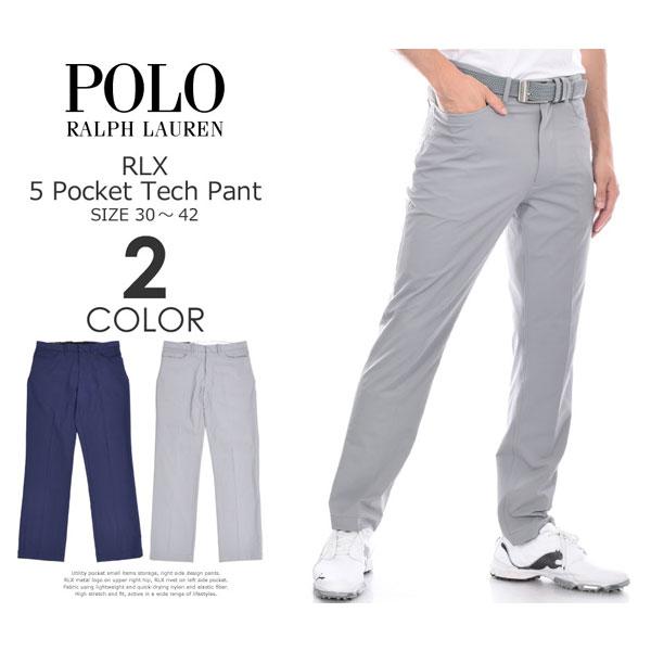 (在庫処分)ポロゴルフ ラルフローレン ゴルフパンツ メンズ おしゃれ パンツ RLX 5ポケット テック パンツ 大きいサイズ USA直輸入 あす楽対応