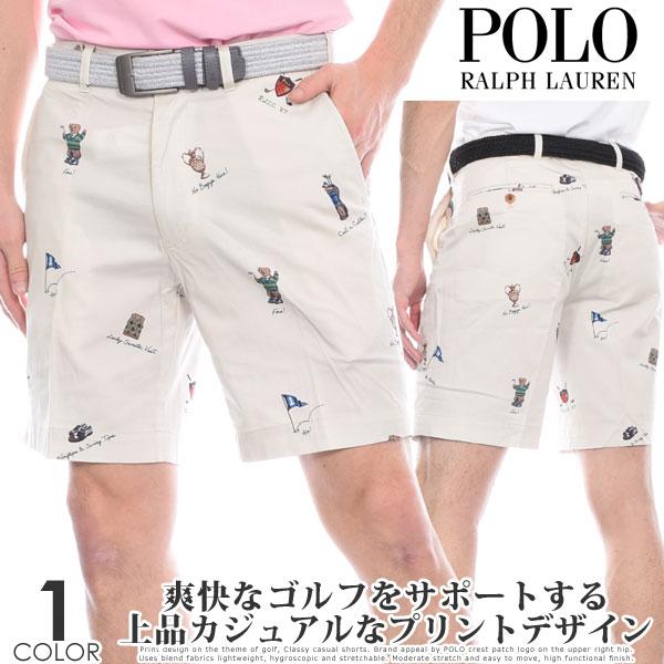 ゴルフウェア メンズ 春 夏 ゴルフパンツ ハーフパンツ メンズ おしゃれ ポロゴルフ ラルフローレン メンズウェア ゴルフ パンツ ウェア ショートパンツ クラシック フィット ストレッチ ショートパンツ 大きいサイズ USA直輸入 あす楽対応