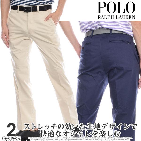 (スペシャル感謝セール)ゴルフパンツ メンズ 春夏 ゴルフウェア メンズ パンツ おしゃれ ポロゴルフ ラルフローレン ゴルフパンツ メンズ パンツ ボトム パフォーマンス テイラード フィット パンツ 大きいサイズ USA直輸入 あす楽対応