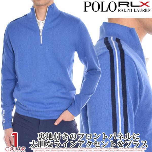 (スペシャルSale)ポロゴルフ ラルフローレン ゴルフウェア メンズ おしゃれ 秋冬ウェア 長袖メンズウェア RLX メリノ ウインドブロック 長袖セーター 大きいサイズ USA直輸入 あす楽対応