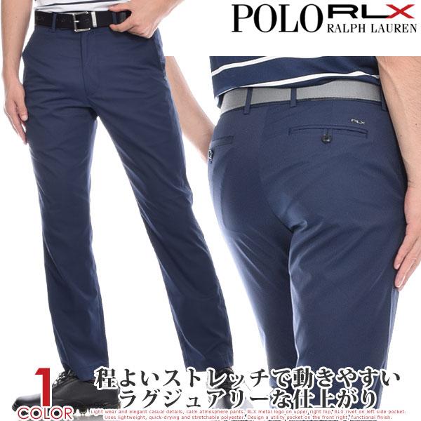 ポロゴルフ ラルフローレン ゴルフパンツ メンズ パンツ ボトム RLX サイプレス ストレッチ パンツ 大きいサイズ USA直輸入 あす楽対応