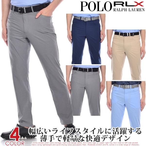 ポロゴルフ ラルフローレン 春夏 ゴルフウェア メンズ パンツ おしゃれ ゴルフパンツ メンズ パンツ ボトム RLX テック 5ポケット パンツ 大きいサイズ USA直輸入 あす楽対応