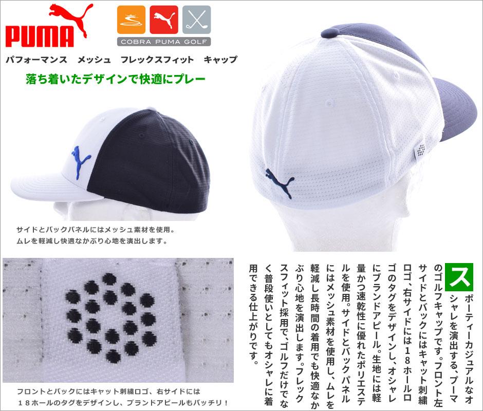 彪马帽子帽男士帽男装穿男装性能网 Flex 适合的帽