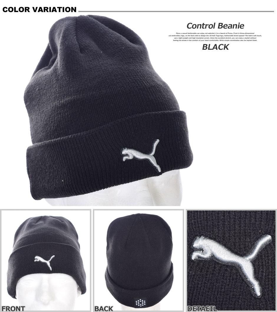 6d6e24eed2a golfwear-usa  PUMA Cap Hat mens Cap menswear wear men s control ...