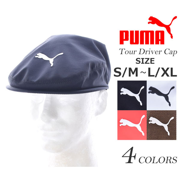 402f13951284 (stock disposal) a sale commemorative in the Puma Puma cap hat men cap  men's ...