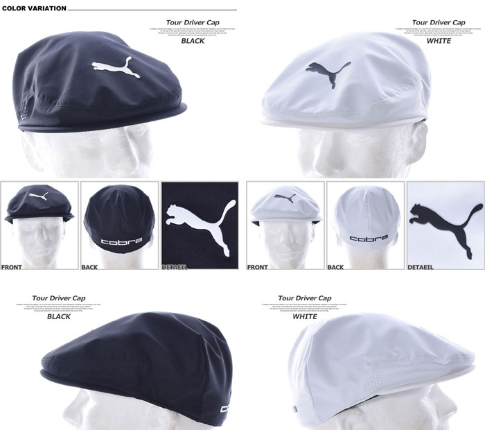 9e6cf9b60bd0 ... (stock disposal) a sale commemorative in the Puma Puma cap hat men cap  men's ...