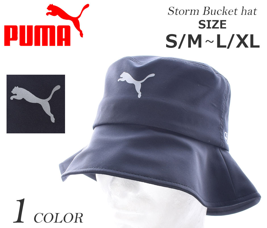 88df46a2ccad0 golfwear-usa  Puma cap hat men cap men s wear golf wear men storm ...