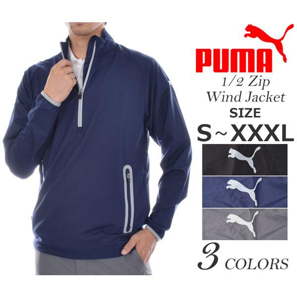(厳選★ポイント5倍)プーマ Puma ゴルフウェア メンズ おしゃれ 秋冬ウェア 長袖メンズウェア ゴルフコア 1/2ジップ ウインド 長袖ジャケット 大きいサイズ USA直輸入 あす楽対応