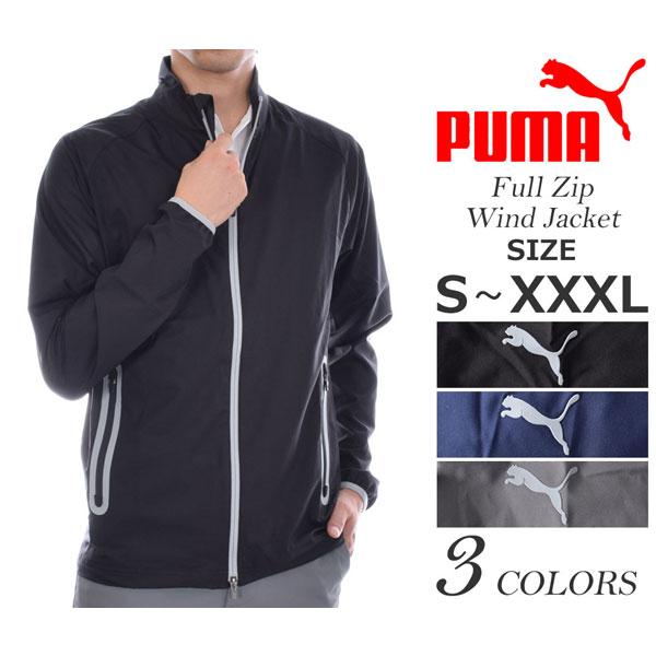 (在庫処分)プーマ Puma ゴルフウェア メンズ おしゃれ 秋冬ウェア 長袖メンズウェア フルジップ ウインド 長袖ジャケット 大きいサイズ USA直輸入 あす楽対応 令和元年記念セール