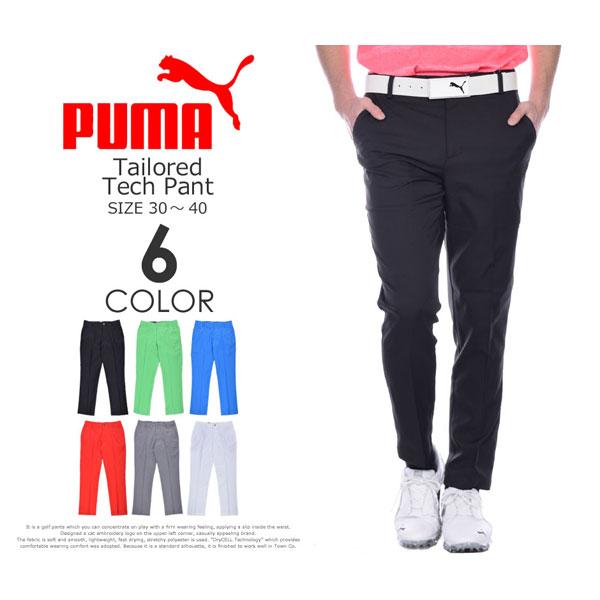 ゴルフパンツ メンズ 春夏 ゴルフウェア メンズ パンツ おしゃれ (在庫処分)プーマ Puma ゴルフウェア メンズ ゴルフパンツ ロングパンツ ボトム メンズウェア テイラード テック パンツ 大きいサイズ USA直輸入 あす楽対応 令和元年記念セール