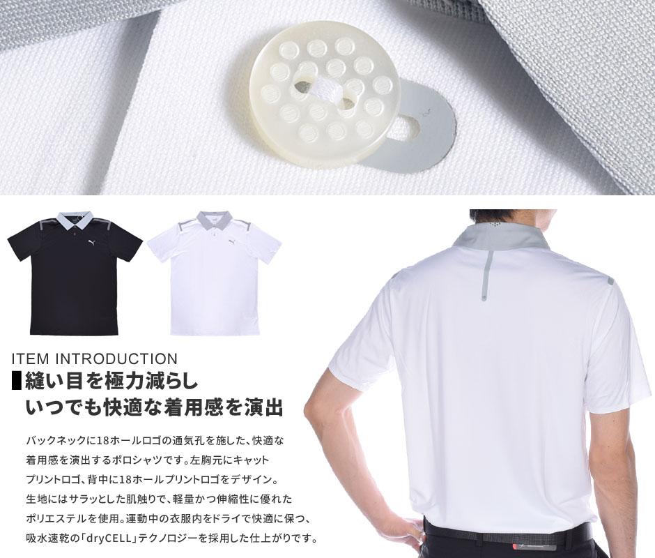 caddf0183ac7c7 在庫処分)プーマ Puma ゴルフウェア メンズウェア ゴルフポロシャツ ボンデッド 半袖ポロシャツ 大きいサイズ USA直輸入 あす楽対応-シャツ・ ポロシャツ