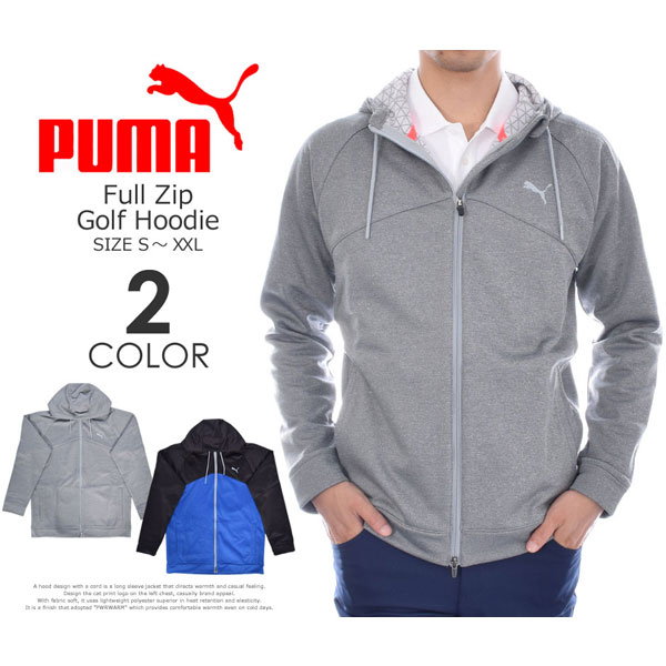 プーマ Puma ゴルフウェア メンズ おしゃれ 秋冬ウェア 長袖メンズウェア ゴルフフルジップ ゴルフ フーディー 長袖ジャケット 大きいサイズ USA直輸入 あす楽対応