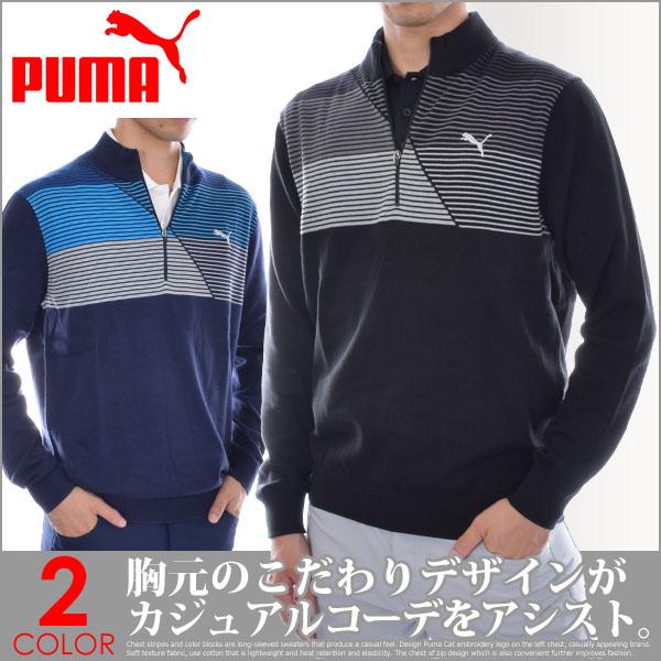 (厳選長袖★ポイント5倍)プーマ Puma ゴルフウェア メンズ 秋冬ウェア 長袖メンズウェア ゴルフ1/4ジップ 長袖セーター 大きいサイズ USA直輸入 あす楽対応