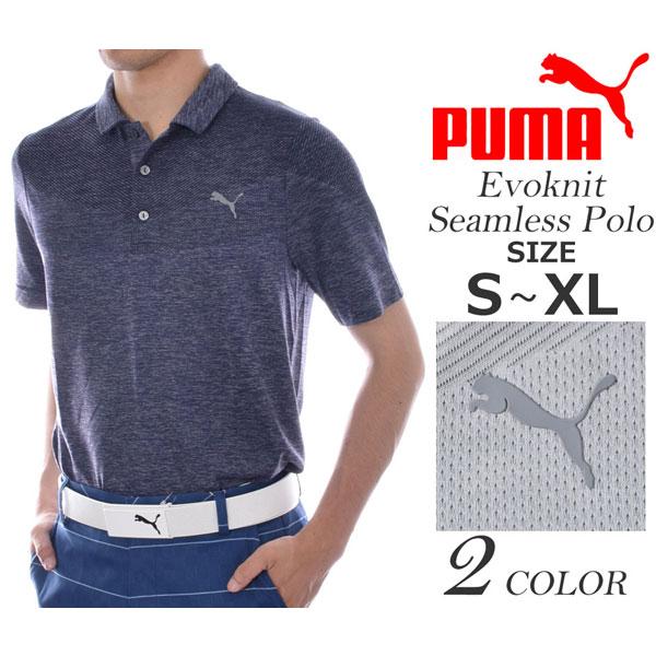 プーマ Puma ゴルフウェア メンズウェア ゴルフポロシャツ エボニット シームレス 半袖ポロシャツ 大きいサイズ USA直輸入 あす楽対応