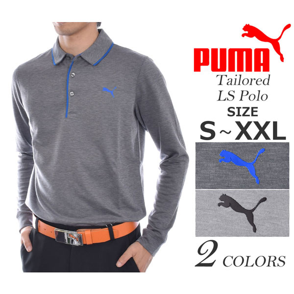 プーマ Puma ゴルフウェア メンズ 秋冬ウェア 長袖メンズウェア テイラード 長袖ポロシャツ 大きいサイズ USA直輸入 あす楽対応